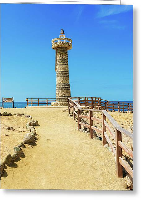 The Lighthouse In Salinas, Ecuador Greeting Card by Marek Poplawski