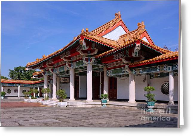 Greeting Card featuring the photograph The Martyr Shrine In Kaohsiung City by Yali Shi