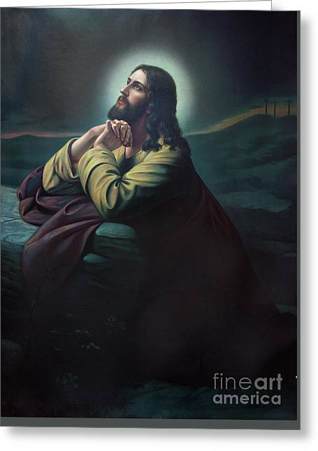 The Prayer Of Jesus In The Gethsemane Garden Greeting Card by Jozef Sedmak