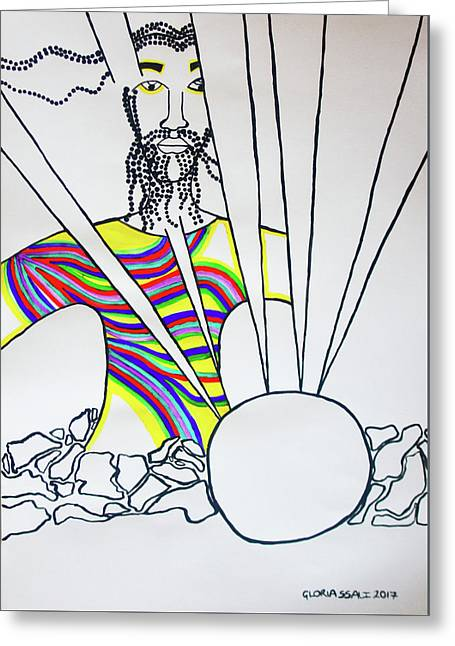 The Risen Christ Greeting Card by Gloria Ssali