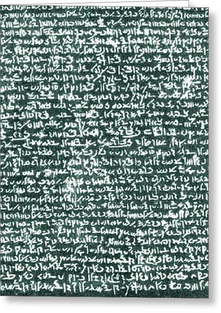 The Rosetta Stone Greeting Card
