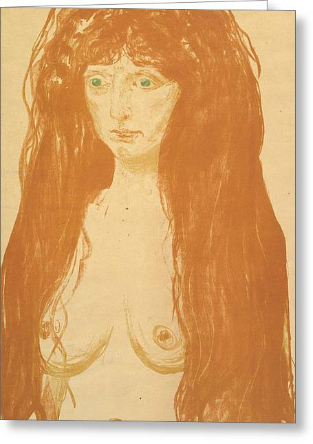 The Sin Greeting Card by Edvard Munch