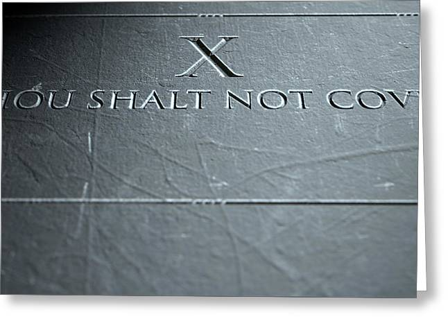 The Tenth Commandment Greeting Card by Allan Swart