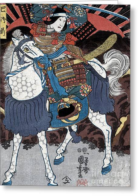 Tomoe Gozen, Female Samurai Warrior Greeting Card by Science Source
