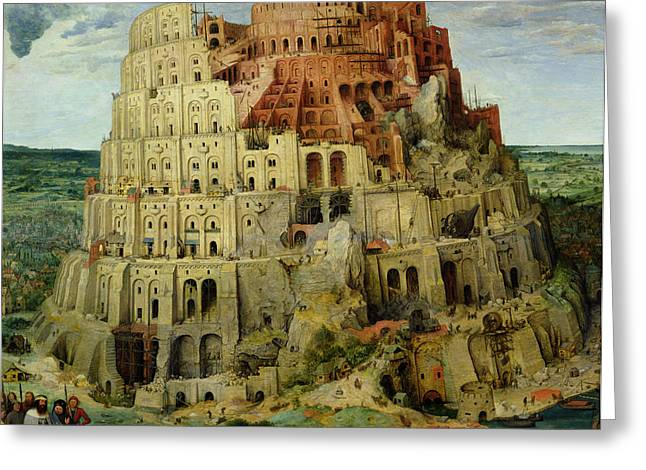 Reach Greeting Cards - Tower of Babel Greeting Card by Pieter the Elder Bruegel