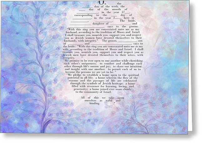 tree of life ketubah-Reformed Humanistic version Greeting Card