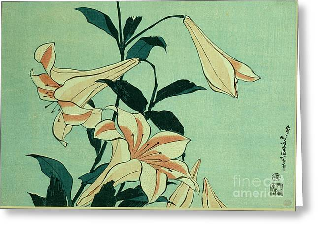 Trumpet Lilies Greeting Card by Hokusai