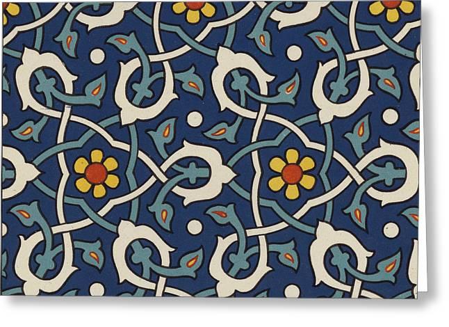 Turkish Textile Pattern Greeting Card