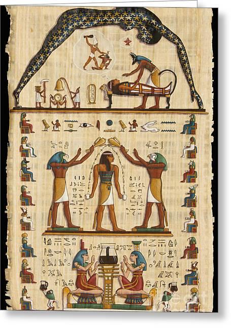 Twokupamun Papyrus Greeting Card