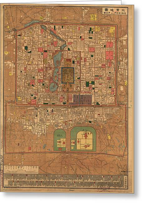 Vintage Map Of Beijing China  Greeting Card