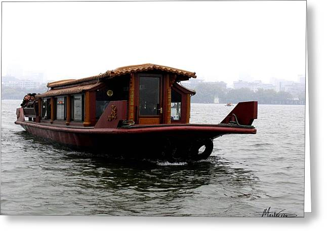 Ying Greeting Cards - West Lake Boat Ride Greeting Card by Marti Green