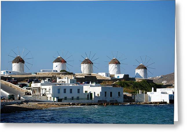 Windmills Of Mykonos Greeting Card
