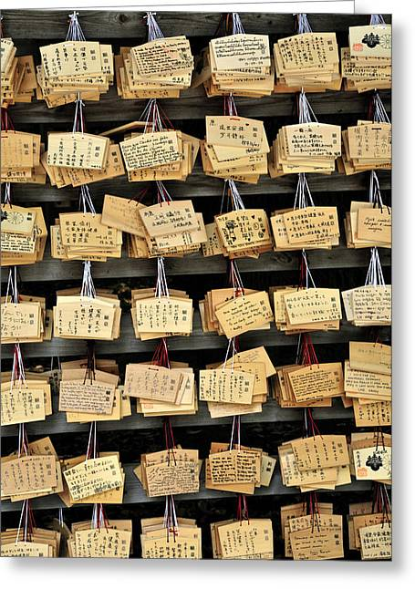 Wishes On Display At Meiji Shrine Yoyogi Park Tokyo Japan Greeting Card by Andy Smy
