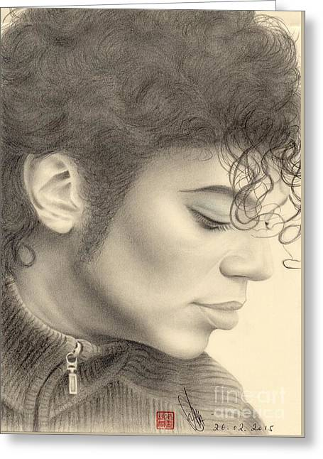Michael Jackson #four Greeting Card by Eliza Lo