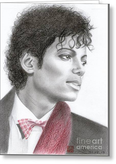 Michael Jackson #five Greeting Card by Eliza Lo