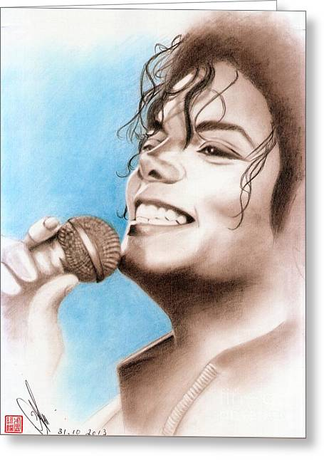 Michael Jackson #six Greeting Card by Eliza Lo
