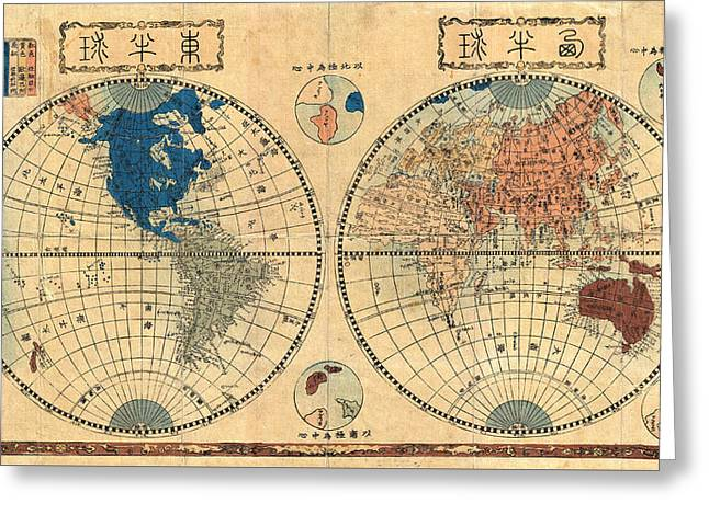 1848 Japanese Map Of The World Greeting Card