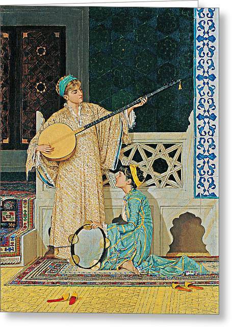 1890 Musical Painting Greeting Card