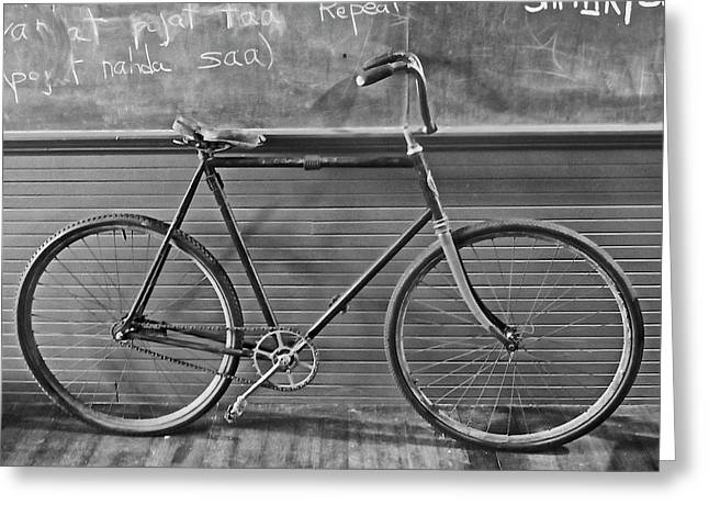1895 Bicycle Greeting Card