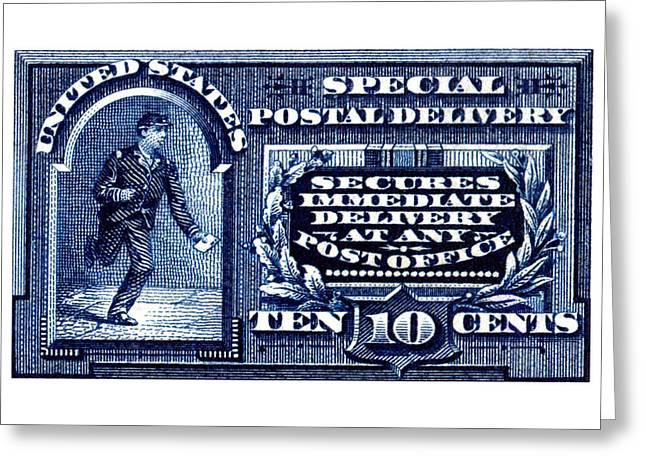 1895 Special Delivery Stamp Greeting Card