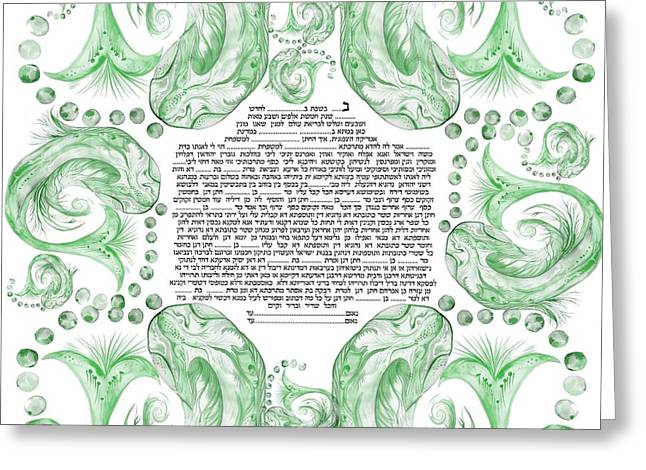 Conservative With Lieberman Clause Ketubah To Fill Greeting Card by Sandrine Kespi