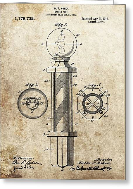 1916 Barber Pole Patent Greeting Card by Dan Sproul