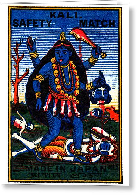 1920 Hindu Goddess Kali Greeting Card