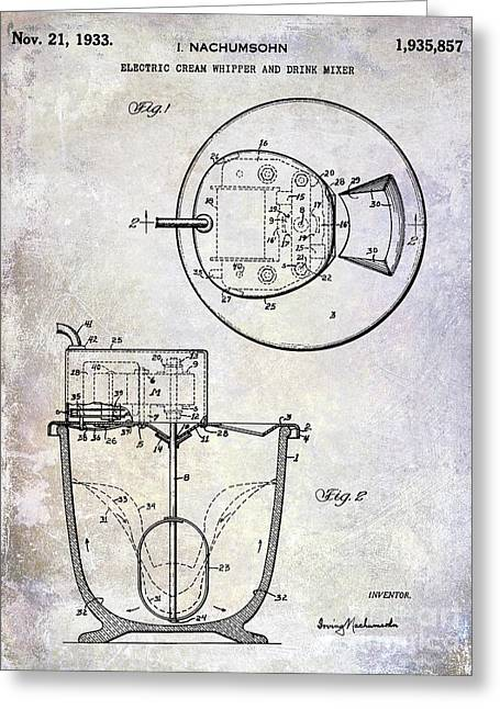 1933 Electric Cream Whipper Patent Greeting Card