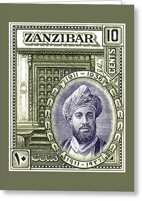 Greeting Card featuring the painting 1936 Sultan Of Zanzibar Stamp by Historic Image