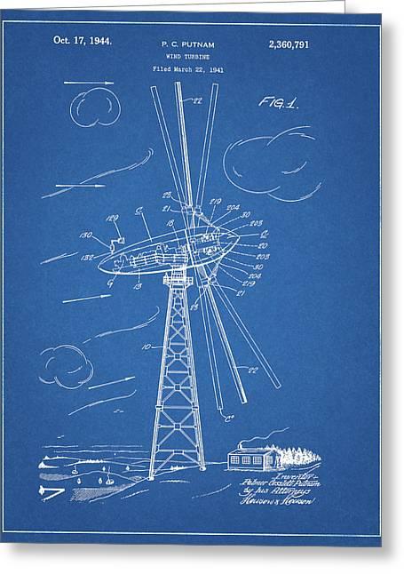 1944 Wind Turbine Patent Greeting Card