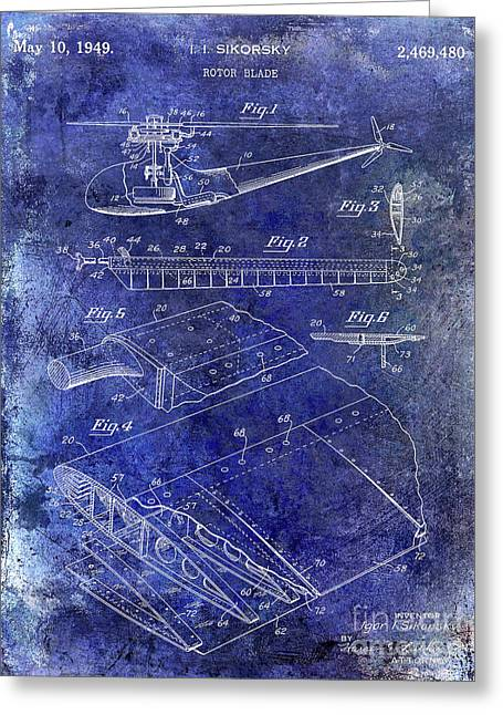 1949 Helicopter Patent Blue Greeting Card