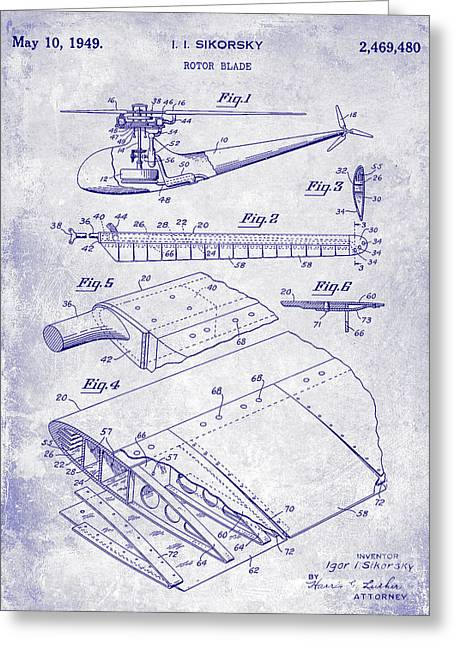 1949 Helicopter Patent Blueprint Greeting Card by Jon Neidert