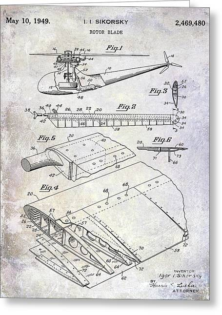 1949 Helicopter Patent Greeting Card