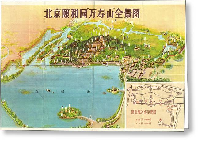 1950 Chinese Map Of The Summer Palace Or Yihe Yuan Beijing Greeting Card by Paul Fearn