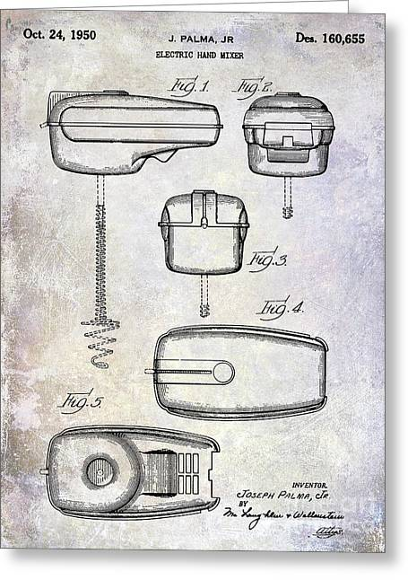 1950 Electric Hand Mixer Patent Greeting Card