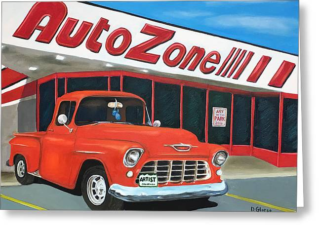 1955 Chevy - Autozone Greeting Card
