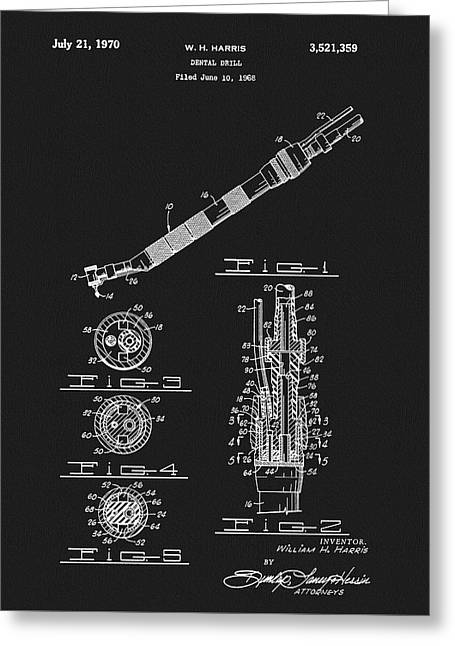 1970 Dental Drill Patent Greeting Card by Dan Sproul