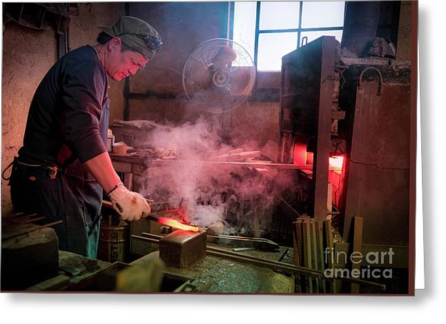 4th Generation Blacksmith, Miki City Japan Greeting Card