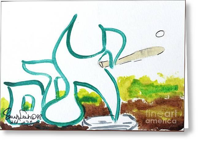 Adam Nm1-16 Greeting Card