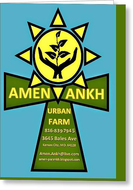 Amen Ankh Greeting Card