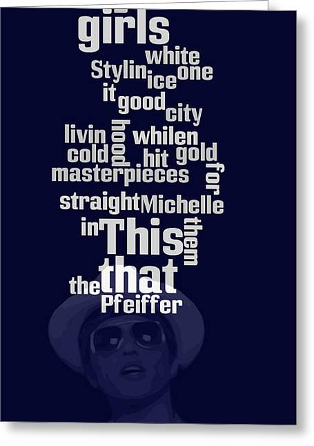Bruno Mars. Can You Order The Words? Can You Sort The Lyrics? Greeting Card