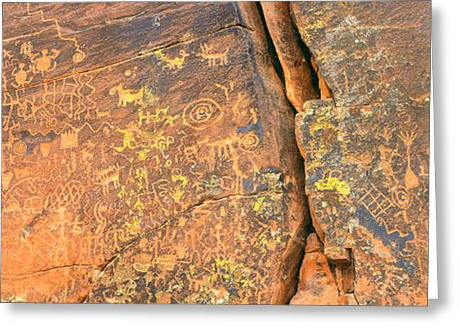 Cave Painting, V-bar-v Heritage Site Greeting Card