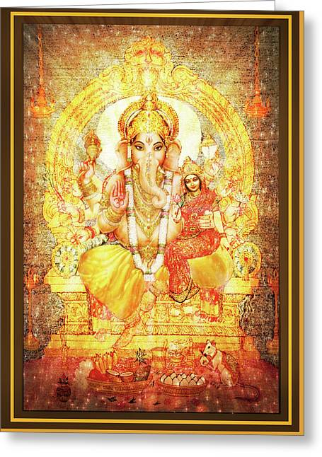 Ganesha Ganapati - Success Greeting Card