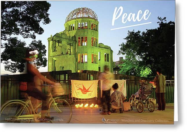 Hiroshima Peace Memorial, Japan Greeting Card