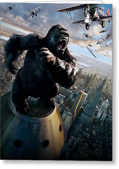 King Kong 2005  Greeting Card