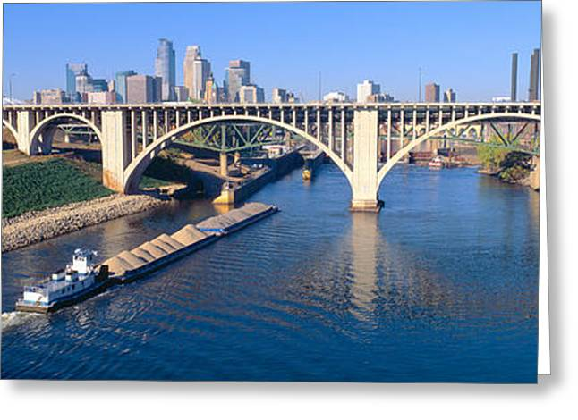 Morning, Minneapolis, Minnesota Greeting Card
