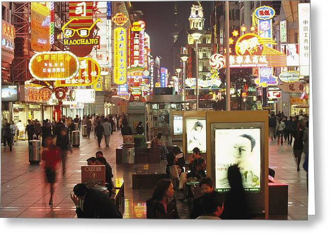 Neon Signs In Nanjing Lu, Shanghais Greeting Card by Justin Guariglia