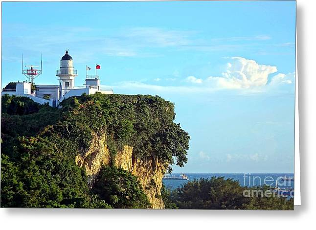 Greeting Card featuring the photograph Old Lighthouse Overlooking Kaohsiung Harbor by Yali Shi