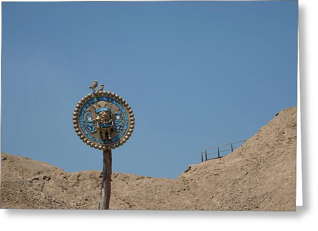 2 Owls On The Sipan Sign Post Greeting Card