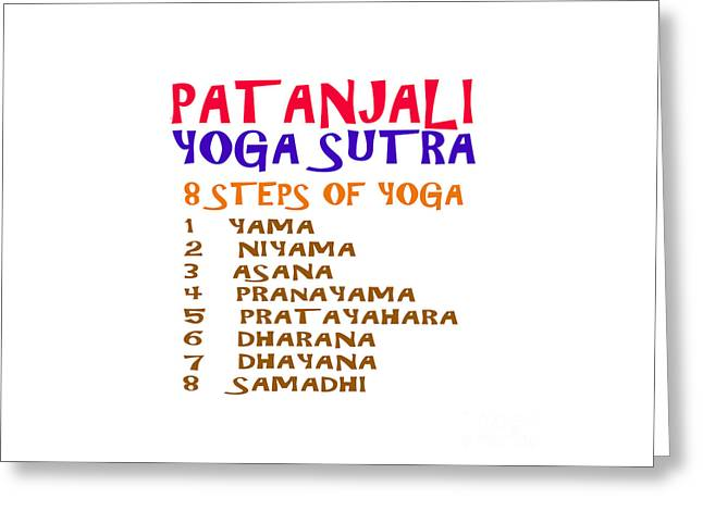Patanjali Yoga Meditation See On Pillows Curtains Duvetcovers Phonecases Greetingcards Tshirts Jerse Greeting Card